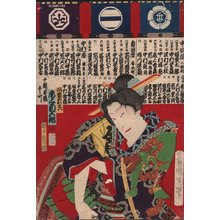 Toyohara Kunichika: Actor Onoe Kikugoro - Asian Collection Internet Auction