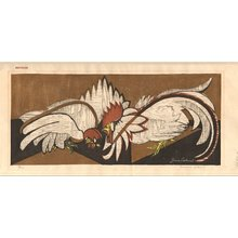 Sekino, Junichiro: Roosters - Asian Collection Internet Auction