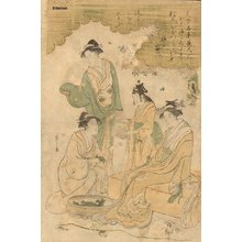 Eishi: - Asian Collection Internet Auction