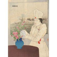 Takeuchi Keishu: Nurse waters flowers - Asian Collection Internet Auction
