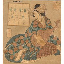 Yashima Gakutei: Woman playing BIWA (mandolin) - Asian Collection Internet Auction