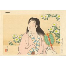 Ueno, Tadamasa: September, Child of Chrysanthemums - Asian Collection Internet Auction