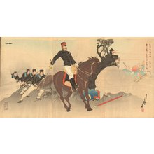 Migita Toshihide: Victory of Imperial Guard in Taiwan - Asian Collection Internet Auction