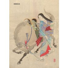 武内桂舟: Strong Woman KANEJO and Horse - Asian Collection Internet Auction