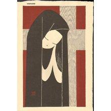 Kawano Kaoru: Praying girl - Asian Collection Internet Auction