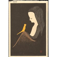 Kawano Kaoru: Yellow Bird - Asian Collection Internet Auction
