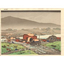 橋口五葉: Rain at YABAKEI - Asian Collection Internet Auction
