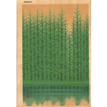 Mori, Masamoto: Larch Forest - Asian Collection Internet Auction