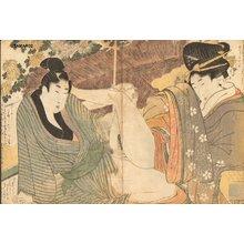 Kitagawa Utamaro: Couple - Asian Collection Internet Auction