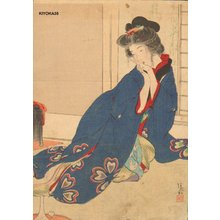 Kaburagi Kiyokata: Tipsy woman - Asian Collection Internet Auction