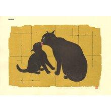 Nishida, Tadashige: Skin Ship (B) - Asian Collection Internet Auction