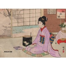 Ikeda, Terukata: Bijin providing a New Year's greeting - Asian Collection Internet Auction