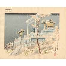 徳力富吉郎: Mt. Kanmurigatake - Asian Collection Internet Auction