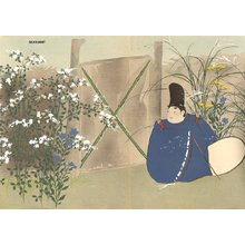 Kamisaka Sekka: Man at the Gate - Asian Collection Internet Auction