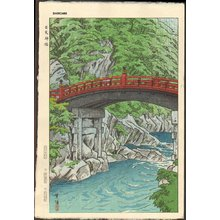 笠松紫浪: Shinkyo Bridge, Nikko - Asian Collection Internet Auction