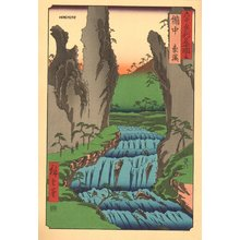 歌川広重: - Asian Collection Internet Auction