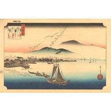 歌川広重: Eight Views of Omi, Geese at Katata - Asian Collection Internet Auction