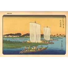 歌川広重: Eight Views of Edo Environs, Gyoutoku - Asian Collection Internet Auction