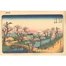 歌川広重: Eight Views of Edo Environs, Koganei - Asian Collection Internet Auction