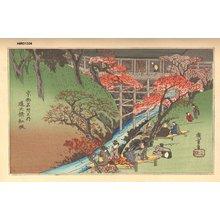 Utagawa Hiroshige: Views of Kyoto, Tsuken Kyo - Asian Collection Internet Auction
