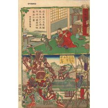 Kawanabe Kyosai: Comic view, photographer and standing NIO - Asian Collection Internet Auction