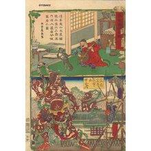 河鍋暁斎: Comic view, photographer and standing NIO - Asian Collection Internet Auction