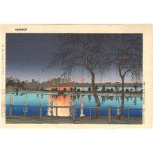 川瀬巴水: Shinobazu Pond - Asian Collection Internet Auction