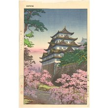 Tsuchiya Koitsu: Nagoya Castle - Asian Collection Internet Auction