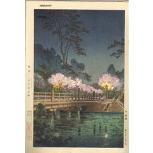 風光礼讃: Benkei Bridge - Asian Collection Internet Auction