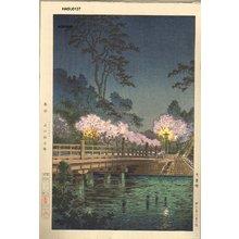 Tsuchiya Koitsu: Benkei Bridge - Asian Collection Internet Auction