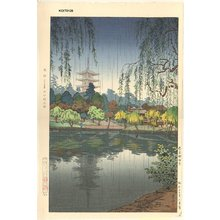 風光礼讃: Nara Kofukuji Temple - Asian Collection Internet Auction