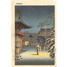 Tsuchiya Koitsu: Nezu Shrine - Asian Collection Internet Auction