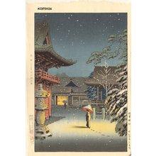 風光礼讃: Nezu Shrine - Asian Collection Internet Auction