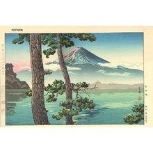 Tsuchiya Koitsu: Lake Kawaguchi - Asian Collection Internet Auction