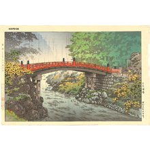 Tsuchiya Koitsu: Nikko Sacred Bridge - Asian Collection Internet Auction