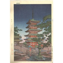 風光礼讃: Nara Horyuji Temple - Asian Collection Internet Auction
