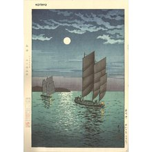 Tsuchiya Koitsu: Shinagawa Coast - Asian Collection Internet Auction