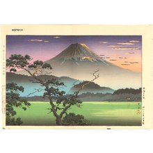 川瀬巴水: Lake Sai Sunset - Asian Collection Internet Auction