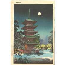 Kawase Hasui: Asakusa Kinryuzan - Asian Collection Internet Auction