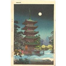 Kawase Hasui: Asakusa Kinryuzan - Asian Collection Internet Auction
