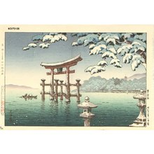 川瀬巴水: Miyajima in Snow - Asian Collection Internet Auction