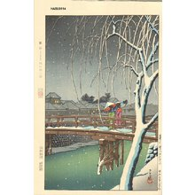 川瀬巴水: Evening Snow Edo River - Asian Collection Internet Auction