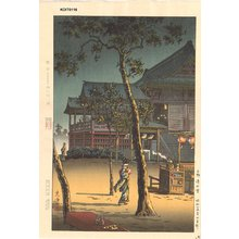 風光礼讃: Ueno Kiyuomizudo - Asian Collection Internet Auction