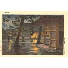 Kawase Hasui: Takanawa Sengakuji Temple - Asian Collection Internet Auction