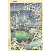 Kawase Hasui: Spring Snow, Kyoto Maruyama - Asian Collection Internet Auction