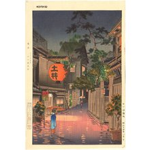 Tsuchiya Koitsu: Ushigome Kagurazaka - Asian Collection Internet Auction