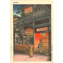 風光礼讃: Yotsuya Araki Yokocho - Asian Collection Internet Auction
