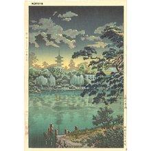 風光礼讃: Ueno Shinobazu Pond - Asian Collection Internet Auction