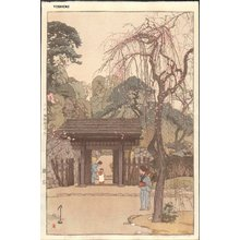 Yoshida Hiroshi: Plum Gateway - Asian Collection Internet Auction