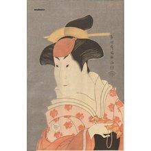東洲斎写楽: Actor Iwai Hanshiro IV as Shigenoi - Asian Collection Internet Auction
